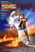 Σινέ Εναστρον / Cinema Enastron: Back to the future