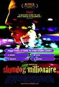 Σινέ Εναστρον / Cinema Enastron: Slumdog Millionaire