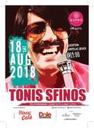 Τonis Sfinos Live