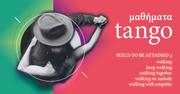 Μαθήματα tango / Tango Lessons
