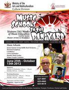 Music Schools in the Panyard