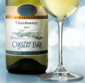 Free Wine Sampling at Knightly Spirits on OBT