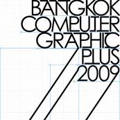 BANGKOK COMPUTER GRAPHIC PLUS 2009