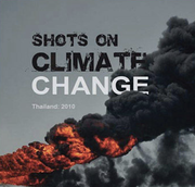 """นิทรรศการภาพถ่าย """"บันทึกโลกร้อน: Shots on Climate Change"""""""