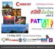 """ขอเชิญร่วมชมงานนิทรรศการ""""สวัสดีเมืองไทย PATTAY City"""""""