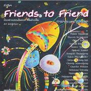 นิทรรศการศิลปกรรมการกุศล เพื่อนช่วยเพื่อน . . . มิตรภาพที่ไม่มีวันจางหาย
