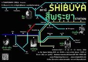 """""""สถานี SHIBUYA - สี่พระยา STATION"""""""