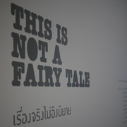 """THIS IS NOT A FAIRY TALE'' <Painting Art Exhibition>"