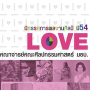 """นิทรรศการผลงานศิลป์ปี 54 เรื่อง """"ความรัก"""" (LOVE)"""