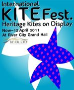 """นิทรรศการ """"ว่าวไทยและว่าวนานาชาติ"""" (International Kite Fest. - Heritage Kites on Display)"""