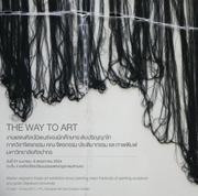 """งานแสดงศิลปนิพนธ์ """"The Way to Art"""""""