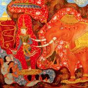 """จิตรกรรมไทยร่วมสมัย """"พุทธภูมิ"""" (BuddhaBhumi :The Abode of Lord Buddha)"""