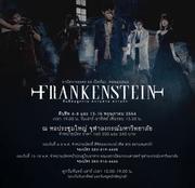 """ถาปัดการละคอน 54 เสนอ """"แฟรงเกนสไตน์ คืนชีพอสูรกาย ความตาย ความรัก"""" (Frankenstein)"""