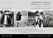 """นิทรรศการรูปถ่ายขาวดำ """"แสงอธรรมดา"""" (Light less Ordinary)"""