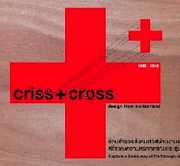 นิทรรศการ CRISS+CROSS: Design from Switzerland