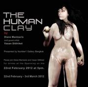นิทรรศการ The Human Clay