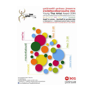 """นิทรรศการ """"รางวัลศิลปะเพื่อเยาวชนไทย 2554"""" (Young Thai Artist Award 2011)"""