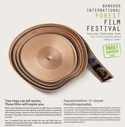 """เทศกาล """"ภาพยนตร์ป่าไม้นานาชาติกรุงเทพฯ"""" (Bangkok International Forest Film Festival)"""