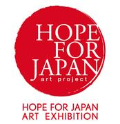 นิทรรศการ Hope for Japan: Art Exhibition