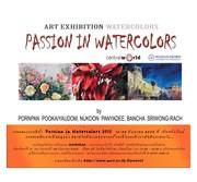 """นิทรรศการ """"Passion in Watercolors 2012"""""""