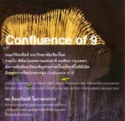 """นิทรรศการ """"Confluence of 9"""""""