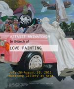 """นิทรรศการ """"ภาพเขียนแห่งรัก"""" (In Search of Love Painting)"""