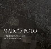 """นิทรรศการ """"มาร์โค โปโล"""" (Marco Polo)"""