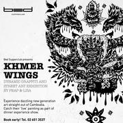 """นิทรรศการ """"Khmer Wings"""""""