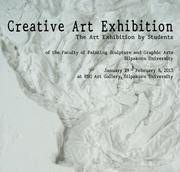 """นิทรรศการ """"การสร้างสรรค์ทางทัศนศิลป์"""" (Creative Art Exhibition)"""