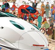 """นิทรรศการ """"รถไฟสายความสุข…เศรษฐกิจใหม่จากรางสู่เมือง"""""""