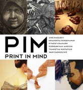 """นิทรรศการ """"PIM Master Degree Thesis Exhibition 2012"""""""
