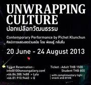 """นิทรรศการ """"Unwrapping Culture"""""""