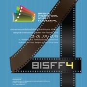 """เทศกาล """"ภาพยนตร์นักเรียนนักศึกษานานาชาติกรุงเทพ ครั้งที่ 4"""" (BISFF4)"""