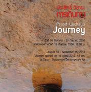 นิทรรศการ การเดินทาง (Journey)