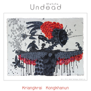 """นิทรรศการ """"ชีวิตวิปริต"""" (Undead)"""