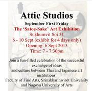 """นิทรรศการ """"Satoe-Sake"""""""