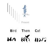 """นิทรรศการ """"นก เค้า แมว"""" (Bird Them Cat)"""