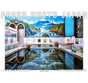 """นิทรรศการภาพถ่าย """"Fresh Photo Japan"""""""