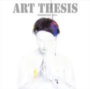 """นิทรรศการ """"ART THESIS"""""""