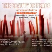 """นิทรรศการภาพถ่าย """"ความงามแห่งสันติภาพ"""" (THE BEAUTY OF PEACE)"""