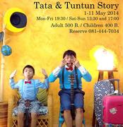 """การแสดง """"Tata & Tuntun Story"""""""