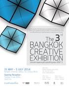 """นิทรรศการ """"ผลงานสร้างสรรค์กรุงเทพ ครั้งที่ 3"""" (2nd Bangkok Creative Exhibition)"""