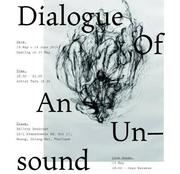 """นิทรรศการ """"Dialogue of an unsound mind"""""""