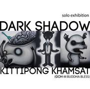 """นิทรรศการ """"Dark Shadows"""""""
