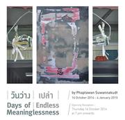 """นิทรรศการ """"วันว่าง (เปล่า)"""" (Days of (Endless) Meaninglessness)"""