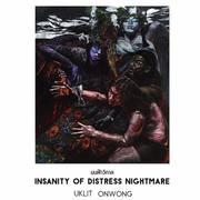 """นิทรรศการ """"บนฟ้าวิกาล"""" (Insanity of distress nightmare)"""