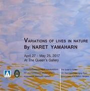 """นิทรรศการ """"การแปรเปลี่ยนของชีวิตในธรรมชาติ"""""""