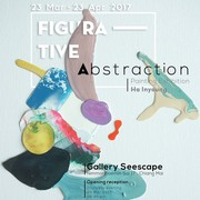 """นิทรรศการ """"Figurative Abstraction"""""""