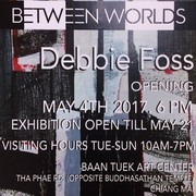 """นิทรรศการ """"BETWEEN WORLDS"""""""