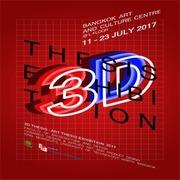 """นิทรรศการ """"3D THESIS : ART THESIS EXHIBITION 2017"""""""